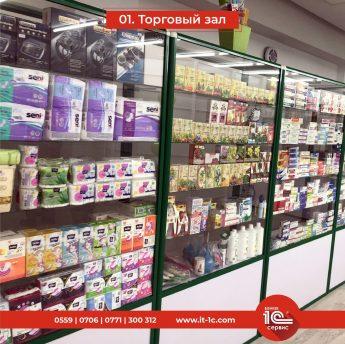 аптека-02